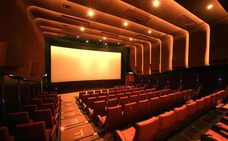 City Center Cinema (Qatar Cinema)