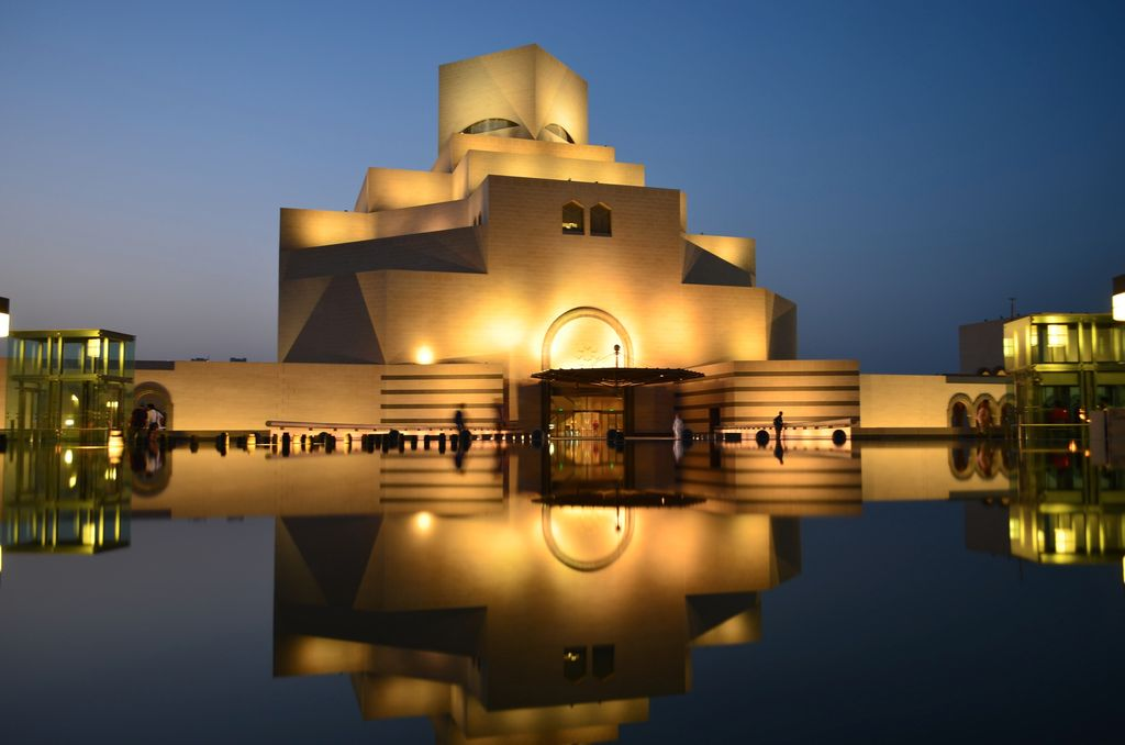 Museum of Islamic Art doha Qatar (Qatar Attractions)
