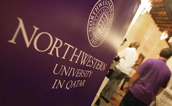 Northwestern University in Qatar (Qatar Universities)