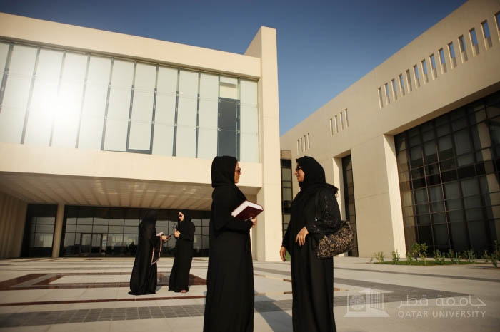 University of Qatar (Qatar Universities)