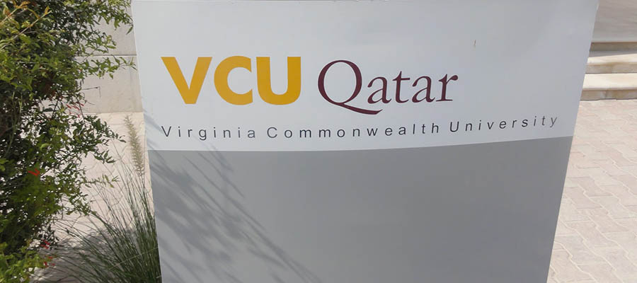 Virginia Commonwealth University in Qatar (Qatar Universities)