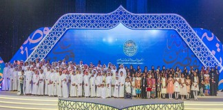 PM Attends Honouring of Outstanding Students