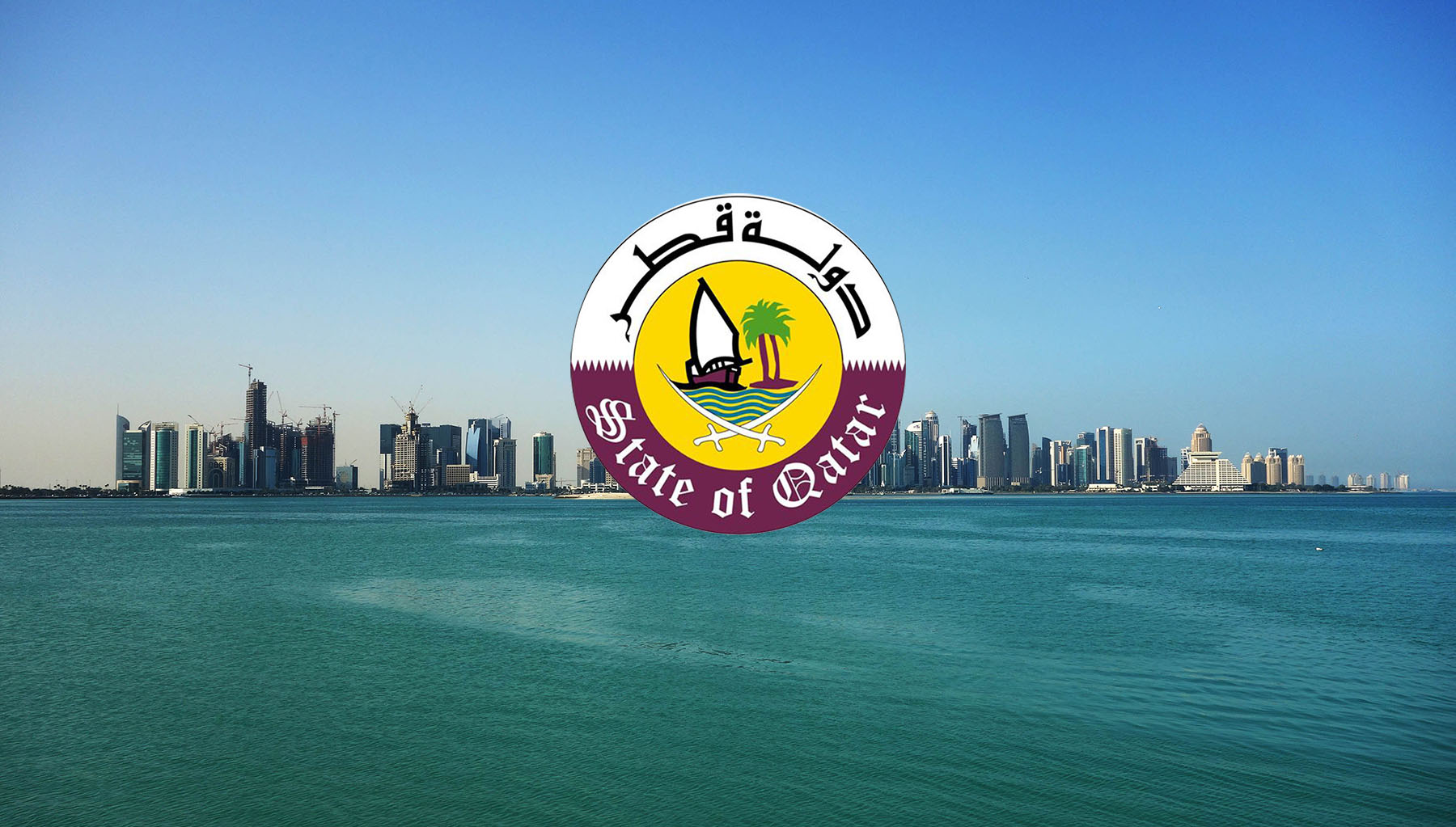 Exit Permits from Qatar