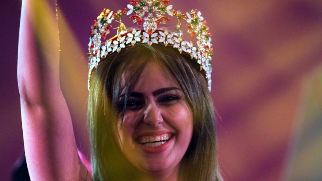 Miss Iraq beauty pageant 2015