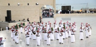 People Flock to Witness Qatar National Day