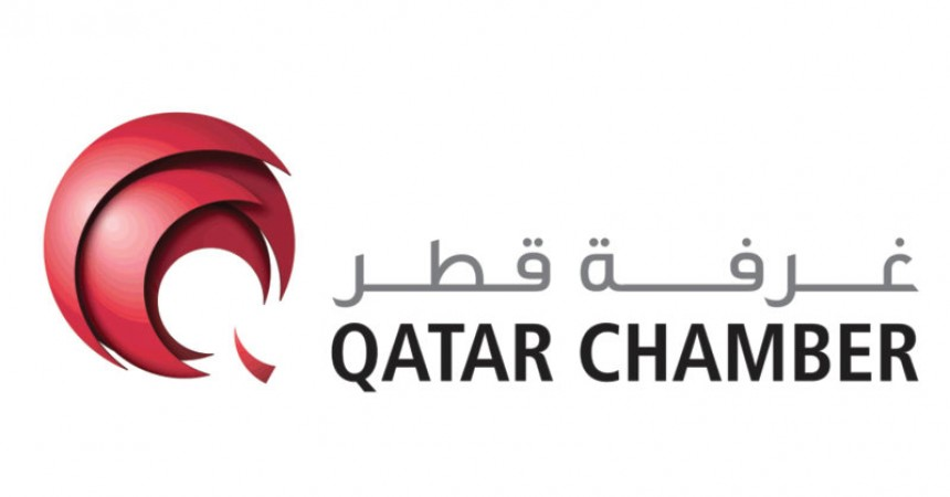 QTA and Qatar Chamber Join Hands to Host Industry