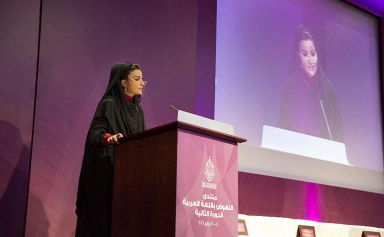 Arabs Failed to Adapt Technology in Linguistic Upbringing