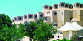 QU ranked 6th among Arab World universities