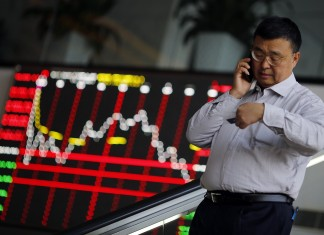 Shanghai stocks close down 5.33%