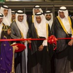 Doha Jewellery and Watches Exhibition Opens