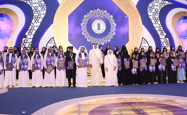 Emir Patronizes Education Excellence Day