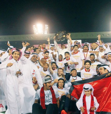 Rayyan claim QSL crown