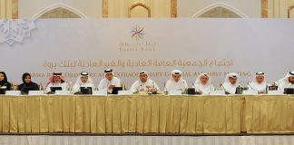 Barwa Bank's AGM approves 10% cash dividend