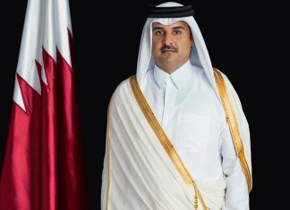 Emir Addresses Opening Session of Islamic Summit Conference