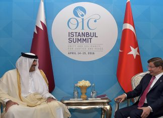 HH the Emir Meets Turkish Prime Minister