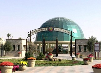 Bans men from Al Khor Park on Thursdays