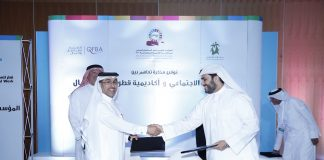 Social Development Center signs a Memorandum of Understanding with the Qatar Finance and Business Academy