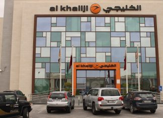Al khaliji Bank Reports 8% Increase in Net Profit - Al khaliji joins efforts with HMC for blood donation