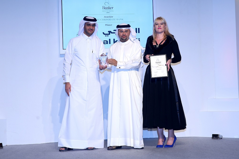 "Al khaliji earns three acclaimed titles from ""Banker Middle East"""
