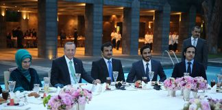HH the Emir Attends Iftar Banquet