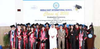 Class of 2016 celebrates its Graduation Ceremony