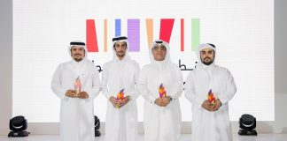 Mall of Qatar rolls out red carpet for retailers