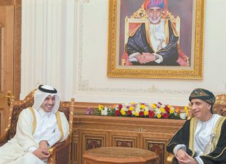 Qatar, Sultanate of Oman Sign Slew of MoUs