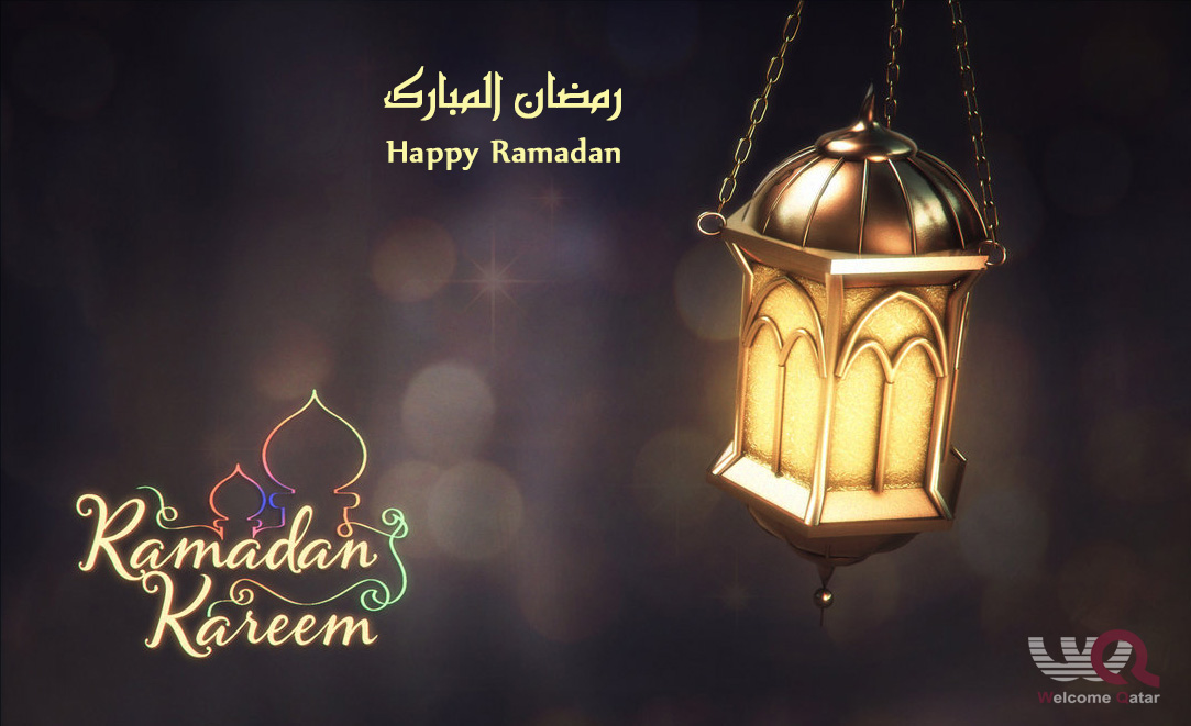 Monday is first day of Ramadan in Qatar