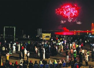 Katara Eid extravaganza: musical shows