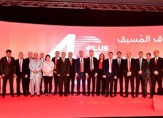 Ooredoo Launches Algeria s First 4G Network