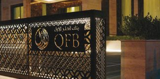 QFB Announces H1 2016 Financial Results