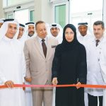 Inaugurates Al Hemaila Medical Center