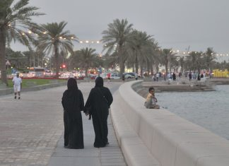Crime rate dropped in Qatar last year
