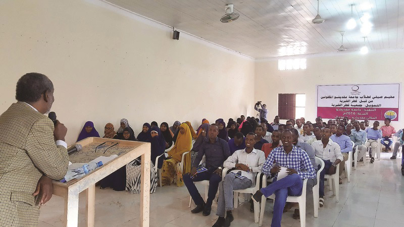 QC holds summer camp for Somali students