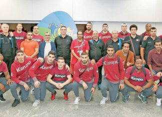 Qatar athletes arrive in Rio