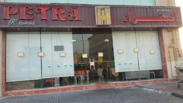 Qatar food inspectors close down branches of KFC and Petra