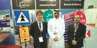 Elan Signage joins 'Made in Qatar'