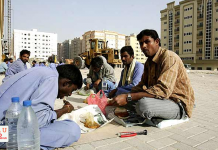 saudi labor law on working hours and overtime hours