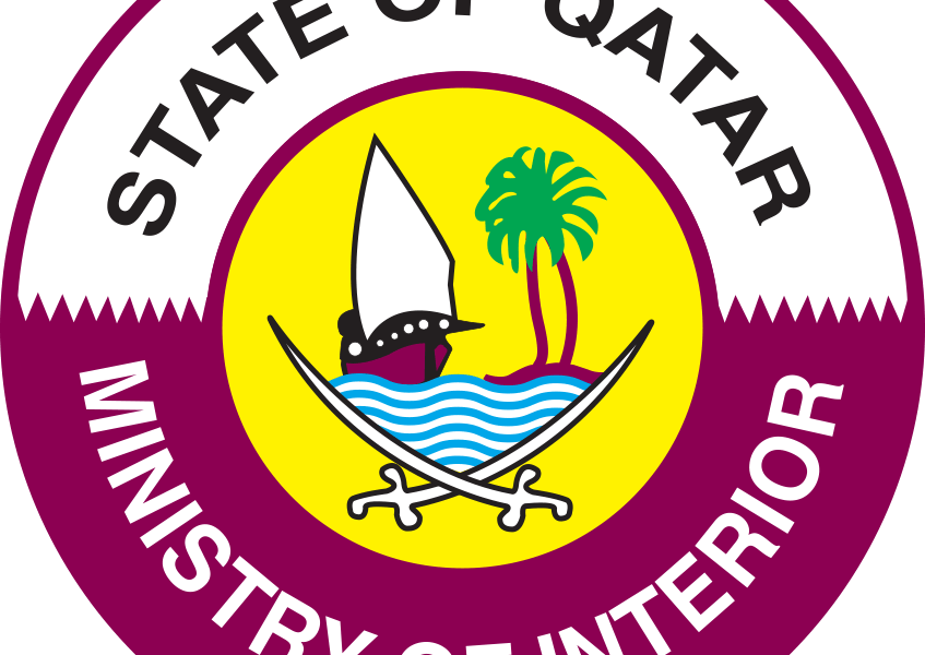 state-of-qatar-ministry-of-interior-logo-847x600-1