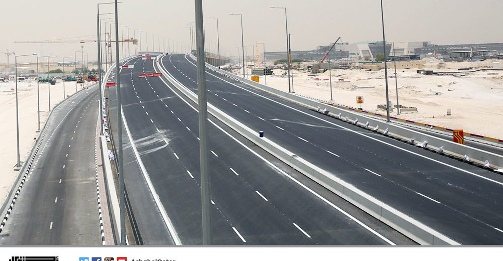 NEW BRIDGE OPEN FOR TRAFFIC IN ASHGHAL