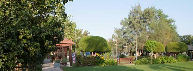 Al Kharaitiyat Park (Qatar Parks)