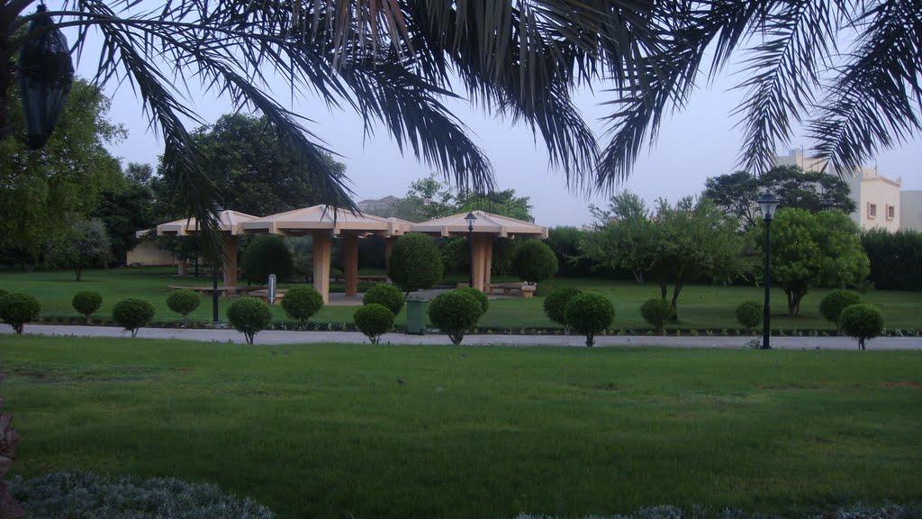 Al Wakrah Public Park (Qatar Parks)