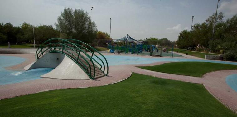 Dahl Al Hamam Park (Qatar Parks)