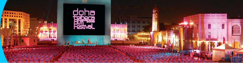 Doha Cinema (Qatar Cinema)