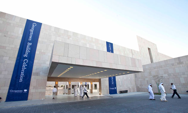 Georgetown University in Qatar (Qatar Universities)
