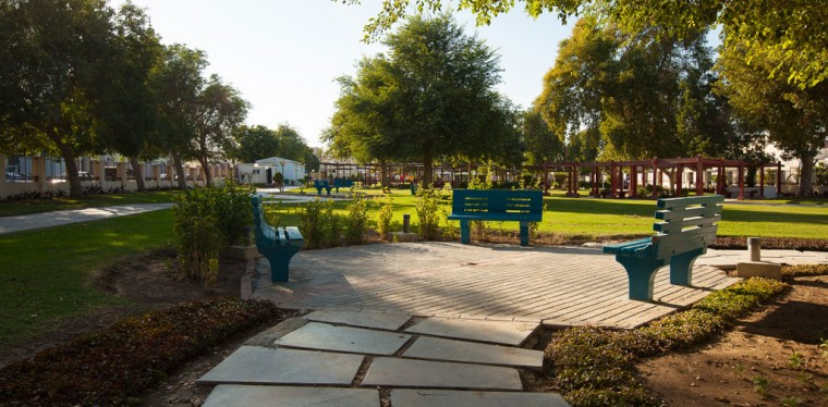 Huwaila Four Parks (Qatar Parks)