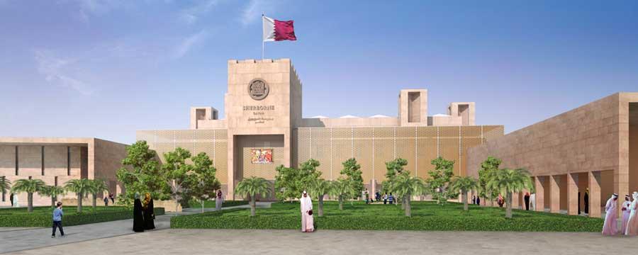Qatar Schools