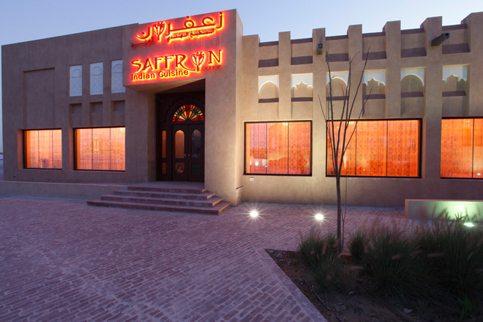 Saffron Lounge in Qatar (Qatar Restaurants)