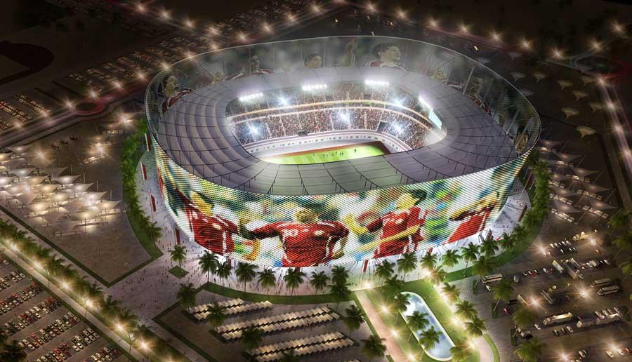 Stadium, Al Rayyan (Qatar Stadiums)