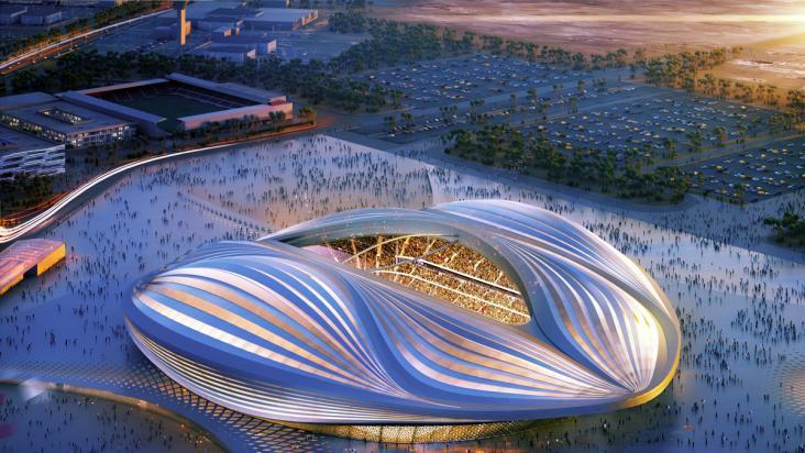 Al Wakrah Stadium (Qatar Stadiums)